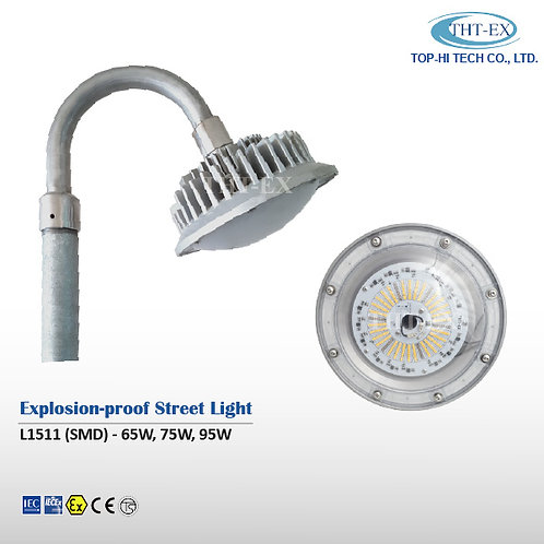 防爆LED街路燈 L1511 (SMD)