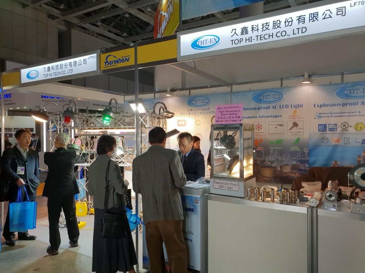 Lighting Fair Tokyo 2019-1