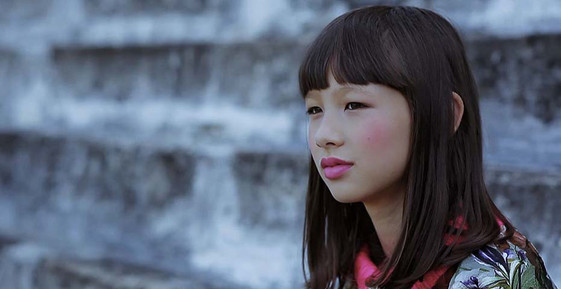Flower - Musicvideo