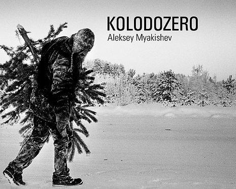Kolodozero / Aleksey Myakishev