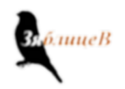 лого 123_edited.png