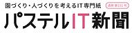 スクリーンショット 2021-09-15 0.28.36.png