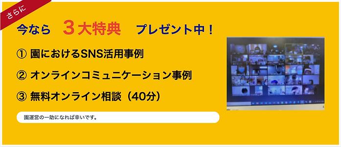 スクリーンショット 2021-09-14 1.41.25.png