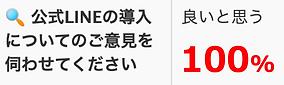 スクリーンショット 2021-09-14 0.18.06.png