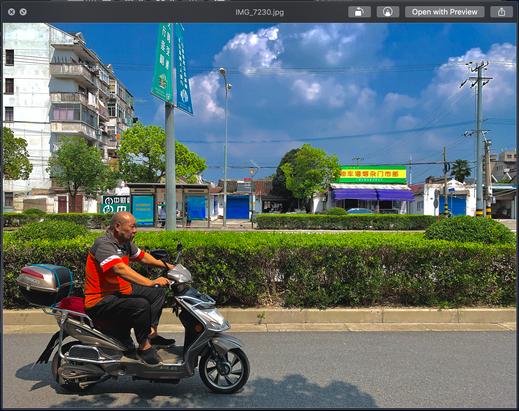 Chongming Rider