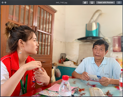 China, The Gathering   YIYUAN TANG Museum & Foundation in China   Munotida Chinyanga
