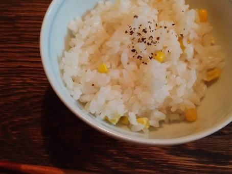 【レシピ配信】夏のとうもろこしご飯。