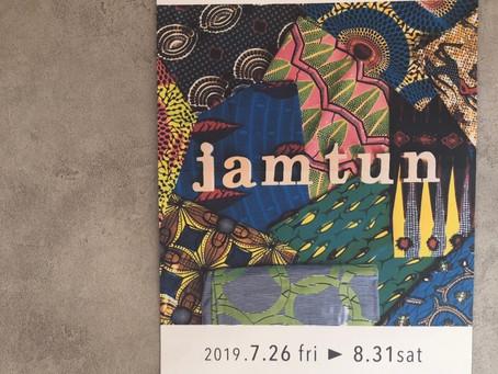 ベジッポ食堂 ヒカリノgalleryにて展示・販売中 Jam tun-ジャムタン