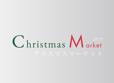 PORT Christmas Marketに出店します!