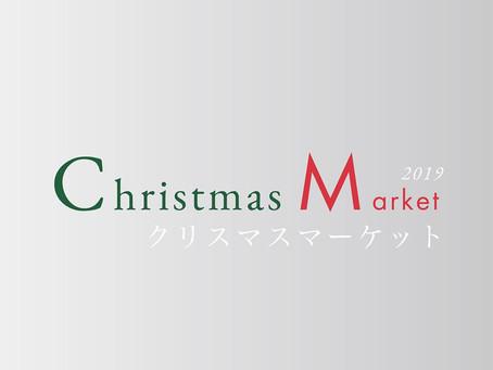PORT Christmas Marketに出店します!
