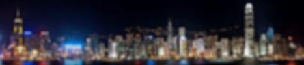 EM Capital Management Hong Kong