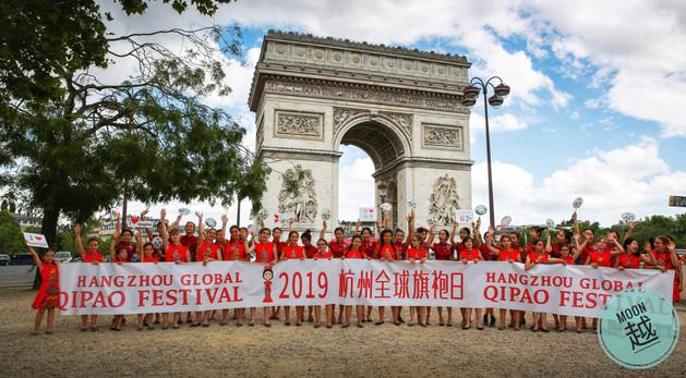 杭州全球旗袍日巴黎站