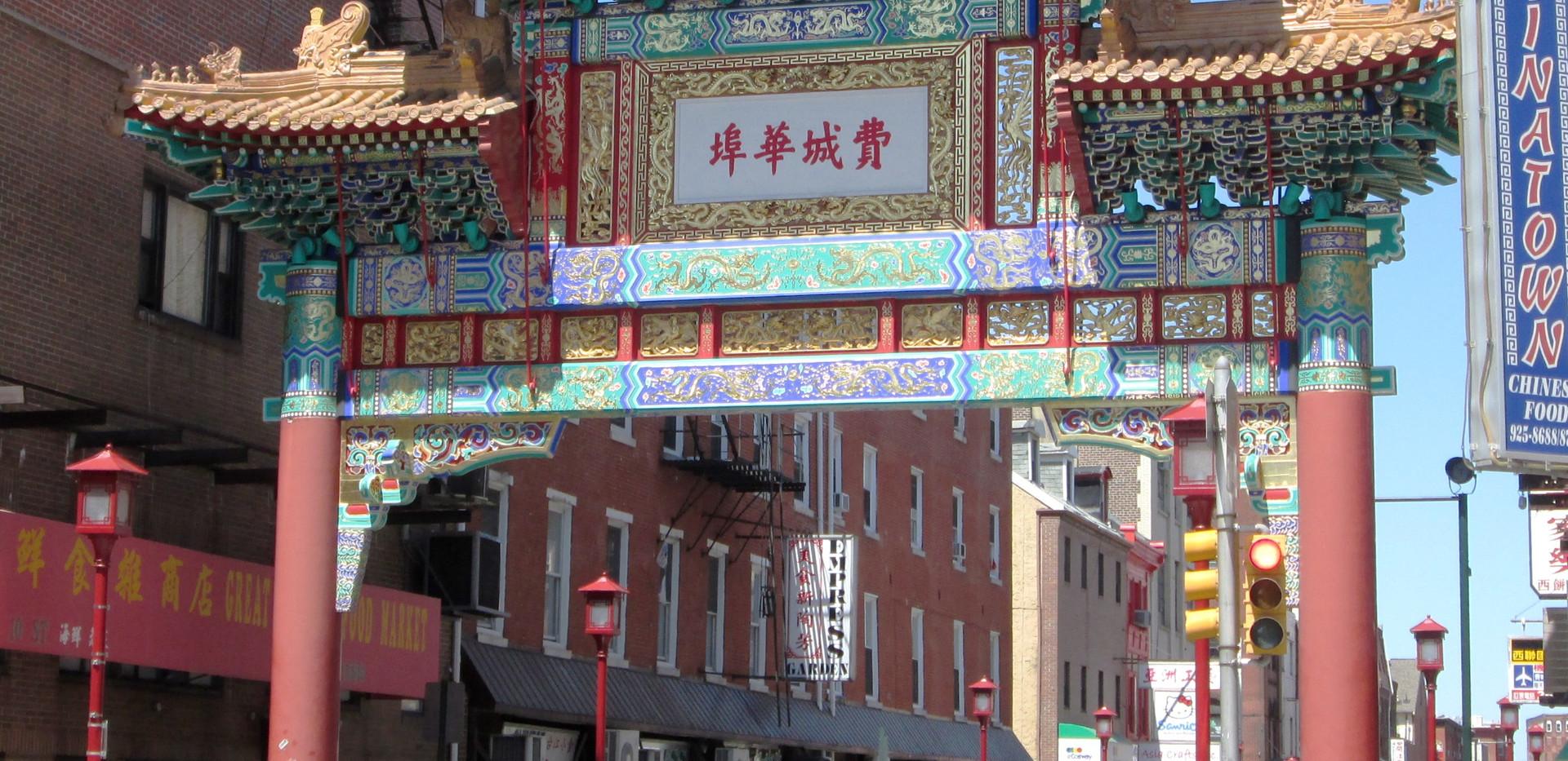 PhiladelphiaFriendship_Gate_Chinatown_Ph