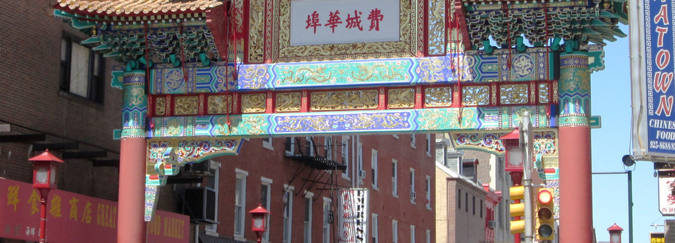 PhiladelphiaFriendship_Gate_Chinatown_Ph