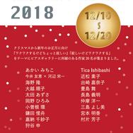 スクリーンショット 2018-11-06 0.26.00.png