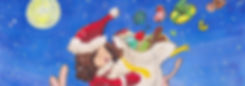 ハネゾナカイ_TOP.jpg