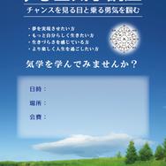 スクリーンショット 2020-01-14 15.41.01.png