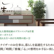 スクリーンショット 2020-01-14 15.52.38.png