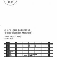 デザイン_間宮裏.png