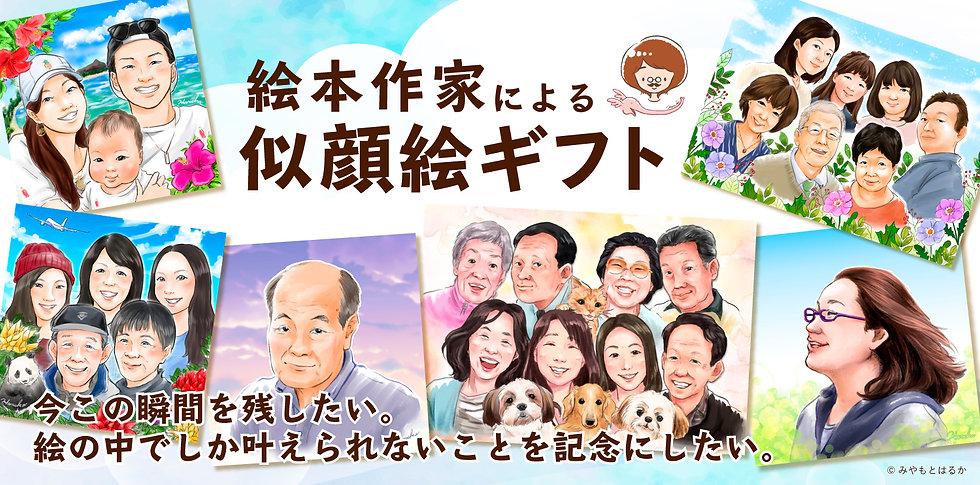 ぺライチ_TOP.jpg