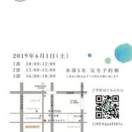 スクリーンショット 2020-01-14 14.30.05.png