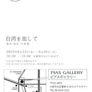スクリーンショット 2020-01-14 14.30.41.png