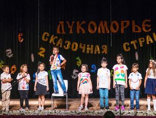 Итоговый концерт школьного отделения