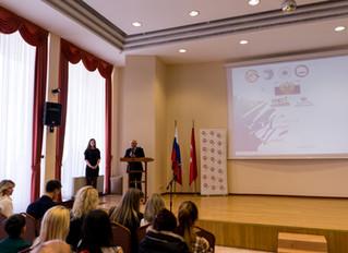 Всетурецкий конкурс Чтецов в Посольстве РФ