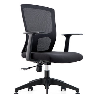 Sanji B Office Chair