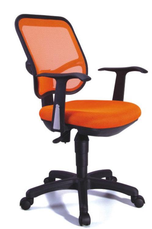 Oscar B Office Chair