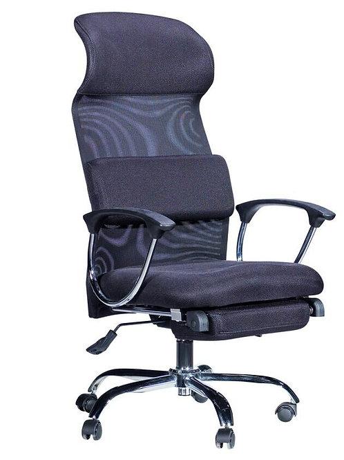 Rizon A Office Chair