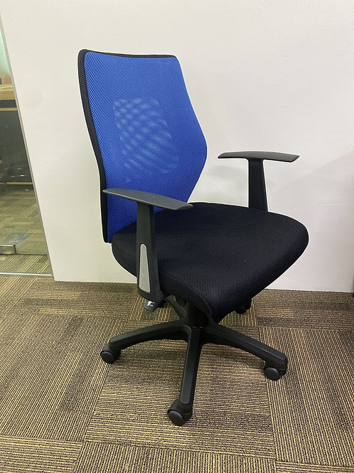 Andrea B Office Chair