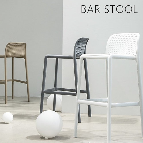 Lonko Bar Chair