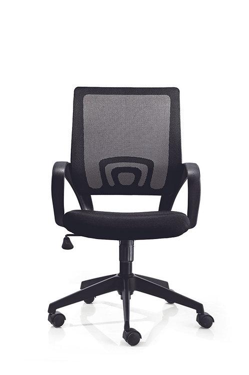 Nami B Office Chair