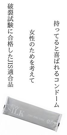 破裂試験に合格したJIS適合品.png