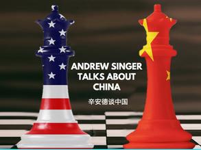 #AndrewSingerChina January Newsletter