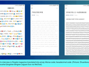 Comments on:  Censored coronavirus news shows up again as emoji, Morse code and ancient Chinese