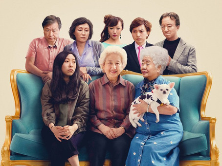 Guest Review: The Farewell