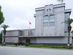 U.S. Orders China to Close Houston Consulate, Citing Efforts to Steal Trade Secrets
