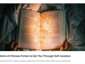 What's Going Wrong with Chinese Literature in Translation?