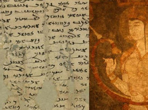 Heart Wrenching Letters Reveal the Traumatic Life of Miwnay, A Sogdian Woman in China 1,700 Years Ag