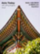 AsiaTodayKr.jpg