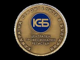 Камара на строителите в България - Централен професионален регистър - Драгония