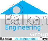 балкан инженеринг