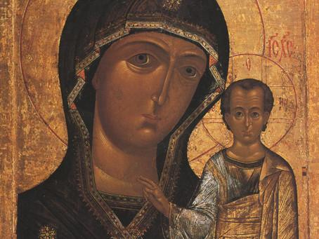 С Праздником Казанской иконы Божией Матери