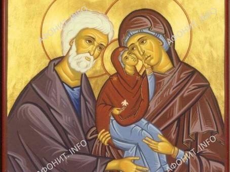 C Рождеством Пресвятой Богородицы!