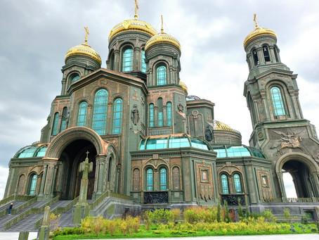 Впечатления о поездке в главный храм Вооруженных Сил РФ