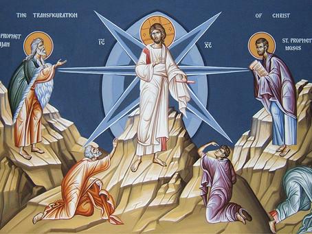 С Праздником Преображения Господня