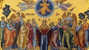 С Праздником Вознесения Господа Иисуса Христа!