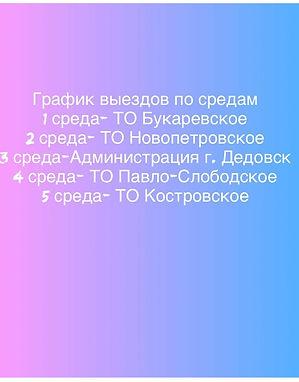 Screenshot_20210603-084846__01.jpg